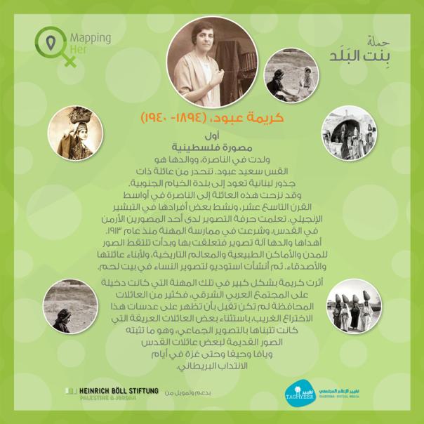كريمة عبود - Copy