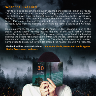 When the bike died
